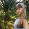 Людмила, 30, г.Сочи