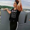 Nadia, 35, Netishyn
