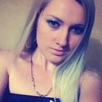Евгения, 31 год, Весы, Рубцовск