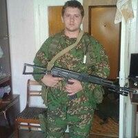 Егор, 32 года, Телец, Гродно