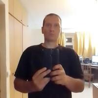 Денис, 42 года, Рак, Белгород