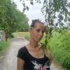 """Кошк@❤), 30, г.Киев"