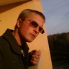 Sergey, 26, г.Воложин