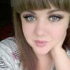 Катерина, 23, г.Астрахань