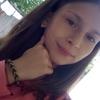 Ruslana, 18, г.Киев