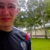 Владимир, 20, г.Пермь
