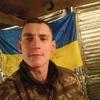 Владислав, 21, Чернігів
