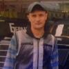 Иден, 29, г.Давлеканово