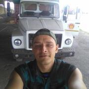Александр 32 Северодонецк