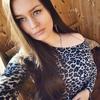 Елена, 26, г.Нижний Новгород