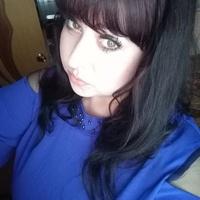 Юлия, 35 лет, Козерог, Валуйки