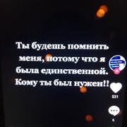 Алсу 30 Москва