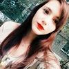 Наталья, 16, г.Батайск