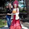 Анюта, 36, г.Прохладный