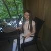 Кристина, 18, г.Саратов