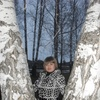 Екатерина, 28, г.Нижний Ингаш