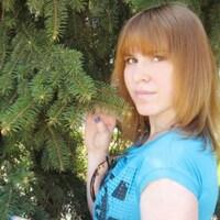 Наталия, 30 лет, Весы, Энгельс