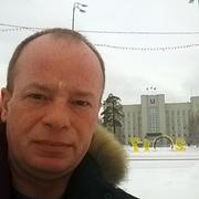 Николай 45 Ноябрьск