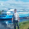 Artur, 27, г.Анапа