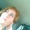 Ирина, 25, г.Михайловка