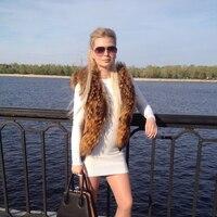 Ирина, 22 года, Козерог, Москва