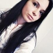 Екатерина 25 лет (Стрелец) Севастополь