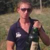 Serj, 33, Zinkiv
