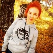 Ирина 37 лет (Рыбы) хочет познакомиться в Рузаевке