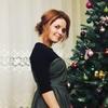 Татьяна Кучерявая, 31, г.Омск