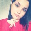Кристина, 26, г.Саянск