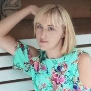 Лілія 29 Каменец-Подольский