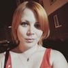 Юлиана, 24, г.Тюмень