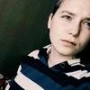Надя Дёма, 19, г.Николаев
