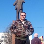 Павленко Сергей Никол 53 Стаханов