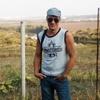 Yuriy, 39, Semiluki
