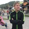 Дима, 28, г.Киев