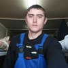 Андрей, 28, г.Красноармейское