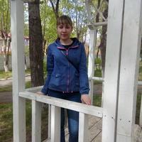 Наталья, 26 лет, Лев, Екатеринбург