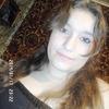 кристина, 25, г.Явленка