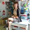 Tatyana, 38, Bogatoye