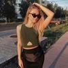 Veronika, 20, Polarnie Zori