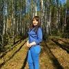 Елена, 28, г.Ульяновск