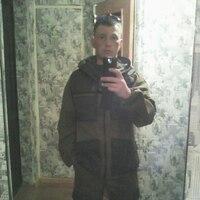 Дмитрий Alexandrovich, 30 лет, Близнецы, Самара