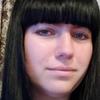 Анюта, 29, г.Харьков