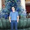 Андрей Бутенко, 25, г.Днепр