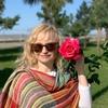 Yulia, 38, г.Екатеринбург