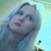 Tiina Rebane, 43, г.Йыхви