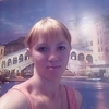 Katerina, 25, Vnukovo
