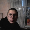 Ruslan, 34, Snow