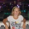 Полинка, 21, г.Гаврилов Ям